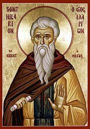 180px-Hilarion_the_Great