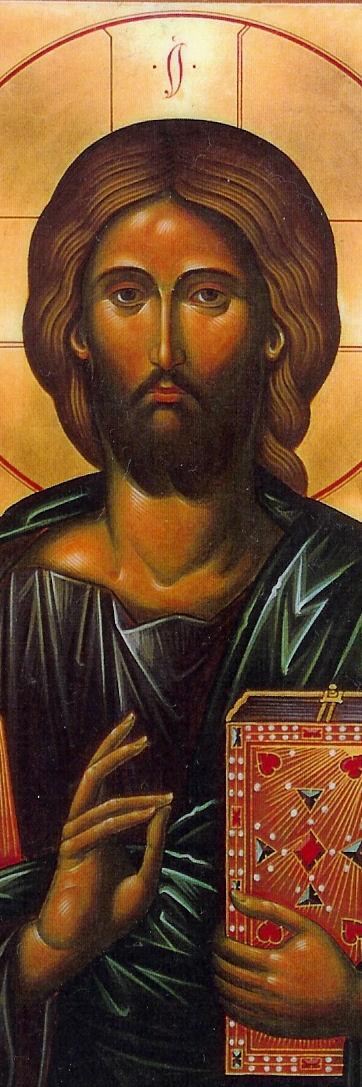 jesus christ 2 essay
