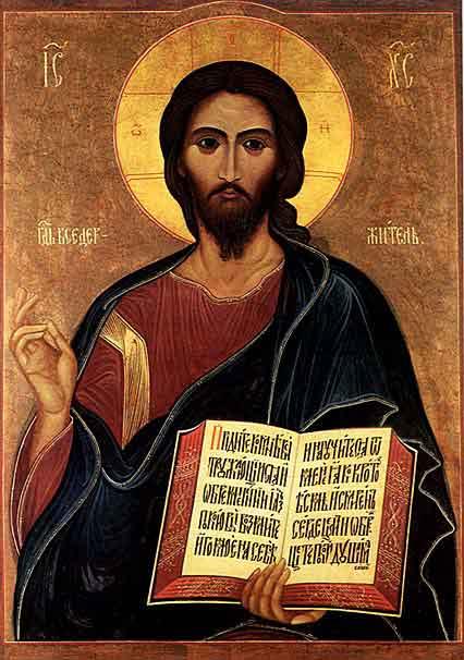 Jesus_Icon1