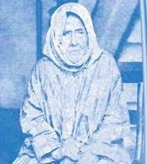 Francisca de Paula de Jesus Isabel 1